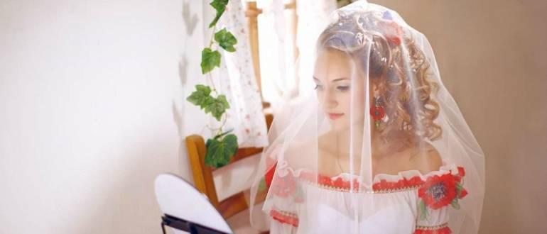 Описание и сценарии популярных свадебных обрядов