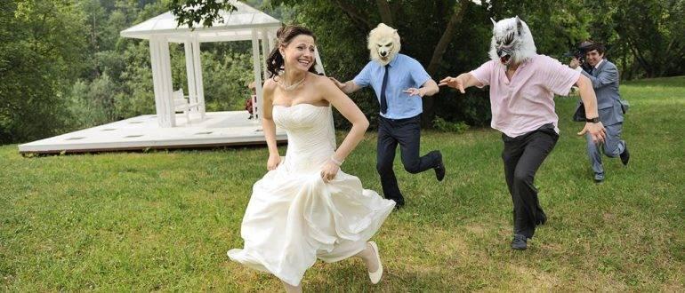 Сценарии кражи невесты со свадьбы