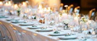Схема организации банкета свадьбы