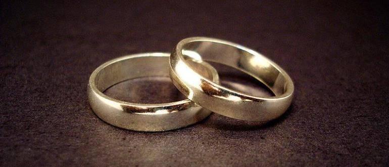 Как уменьшить или увеличить обручальное кольцо