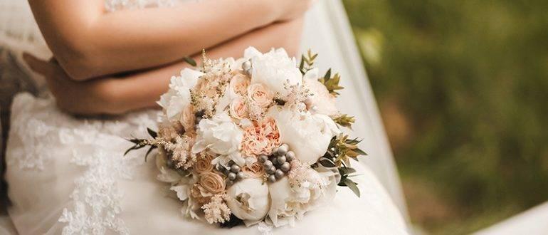 Как правильно подобрать свадебный букет к платью