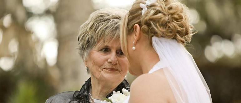 Поздравления на свадьбу от бабушки