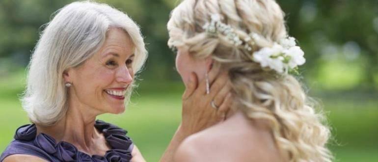 Поздравления на свадьбу дочери