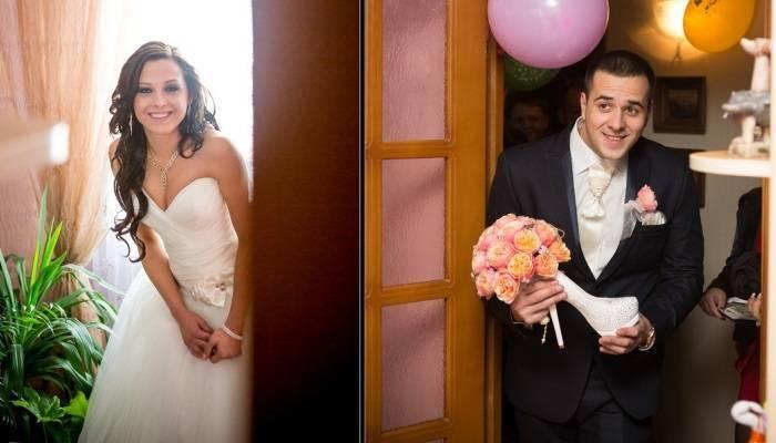 Невеста прячется