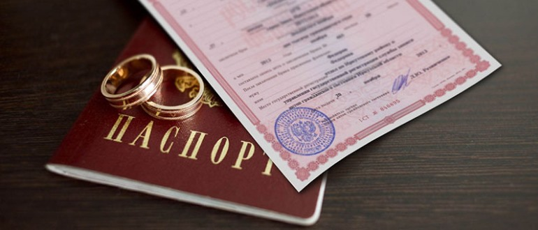 Где и как получить дубликат свидетельства о браке