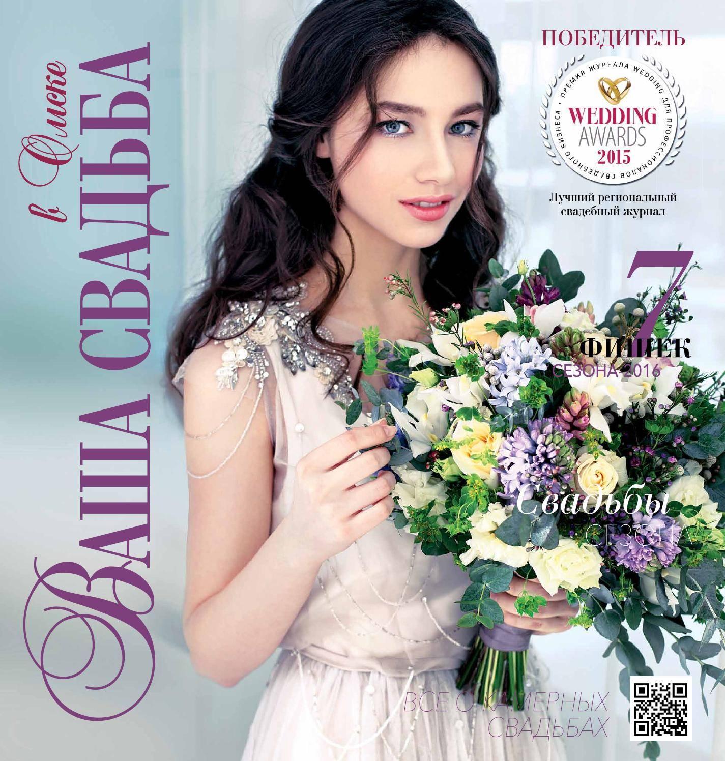 Свадьба в цвете и стиле кофе: изящная и ароматная
