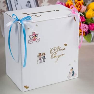Коробка для сбора денег на свадьбу своими руками