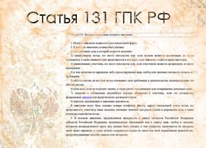 Семейный кодекс рф статьи 1-15: общие положения. условия и порядок заключения брака. 2018 год. скачать.