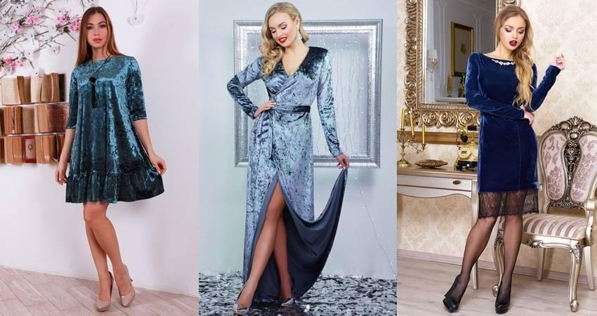 Как одеться на свадьбу: модные идеи нарядов