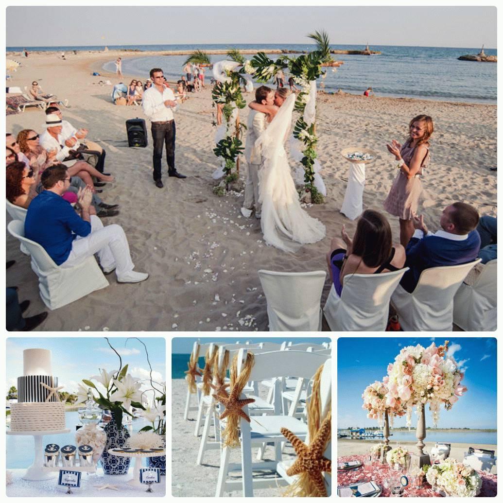 Идеи для красивой свадебной фотосессии на море: как сделать красивые фото на пляже?
