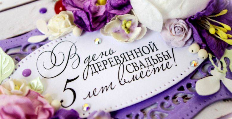 Свадебный сценарий 2017 года с конкурсами