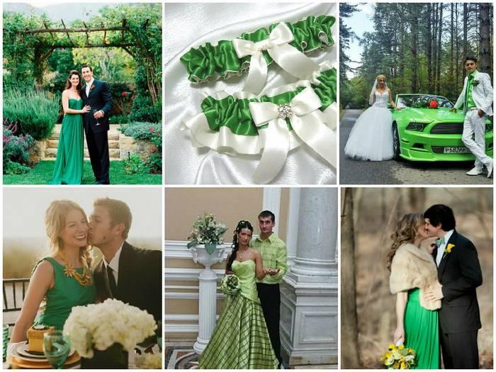 Оранжевая свадьба или свадьба в оранжевом цвете