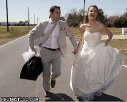 Сценарий выкупа невесты в стиле квест