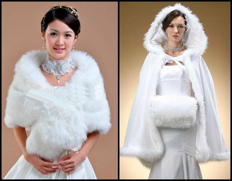 Свадебные накидки для невесты