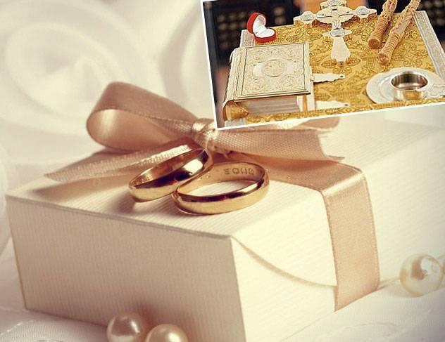 Подарок на венчание - что можно подарить? - идеи.