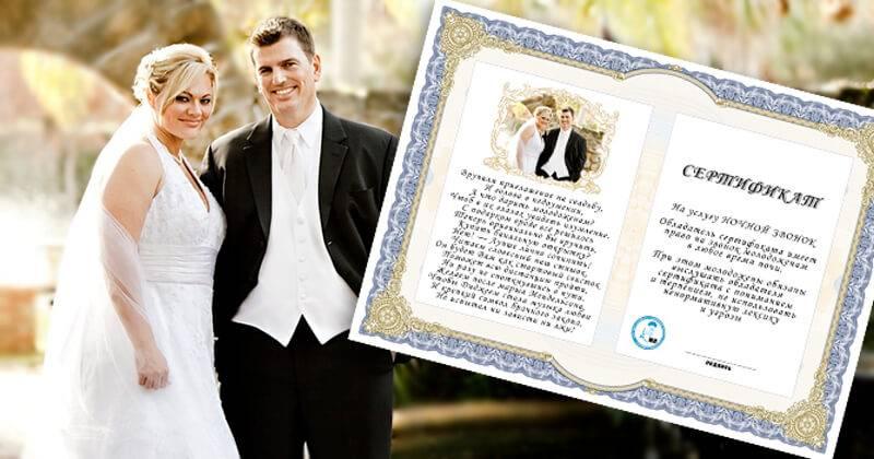 Смешные сценки на свадьбу: 3 веселых сценария