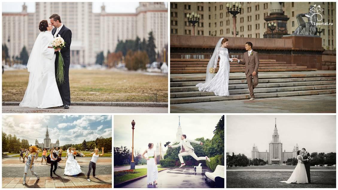 Выбор маршрута для свадебной прогулки в москве