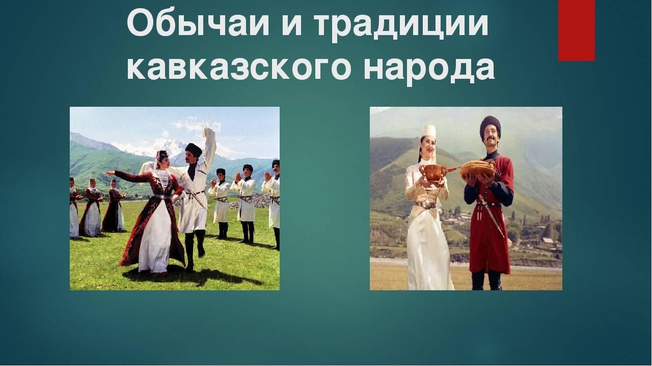 Узбекская свадьба: традиции и обычаи, узбекские свадебные наряды (фото)