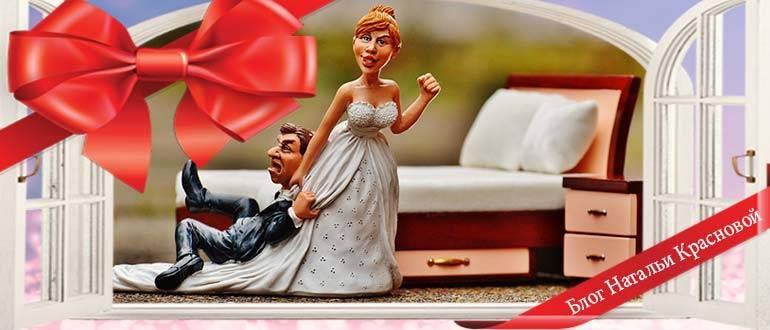 Как называется 8 годовщина свадьбы: ее символ и традиции, варианты подарков