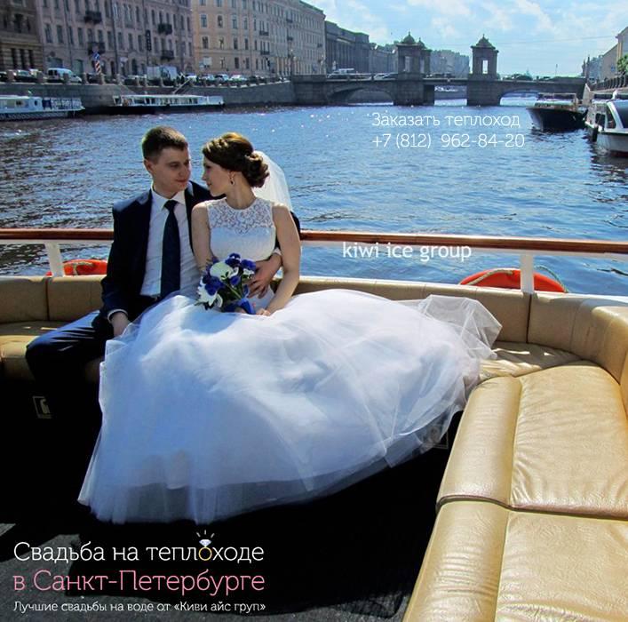 Свадьба на теплоходе, преимущества и недостатки с фото