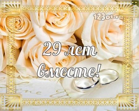 34 года какая свадьба - янтарная годовщина: история, традиции 34 года какая свадьба - янтарная годовщина: история, традиции