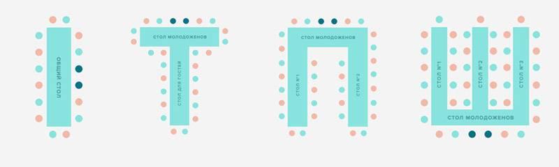 План рассадки гостей на свадьбе (58 фото): как правильно рассадить гостей за свадебным столом? варианты и схемы оформления списка своими руками