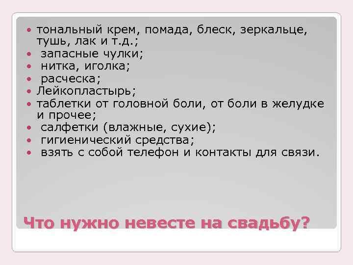 """Познавательный сайт ,,1000 мелочей"""""""
