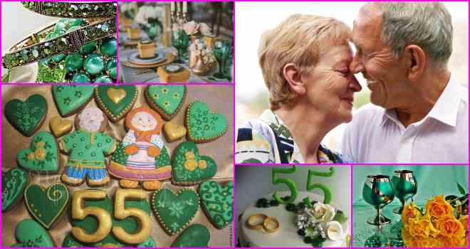 Изумрудная свадьба. годовщина свадьбы – 55 лет