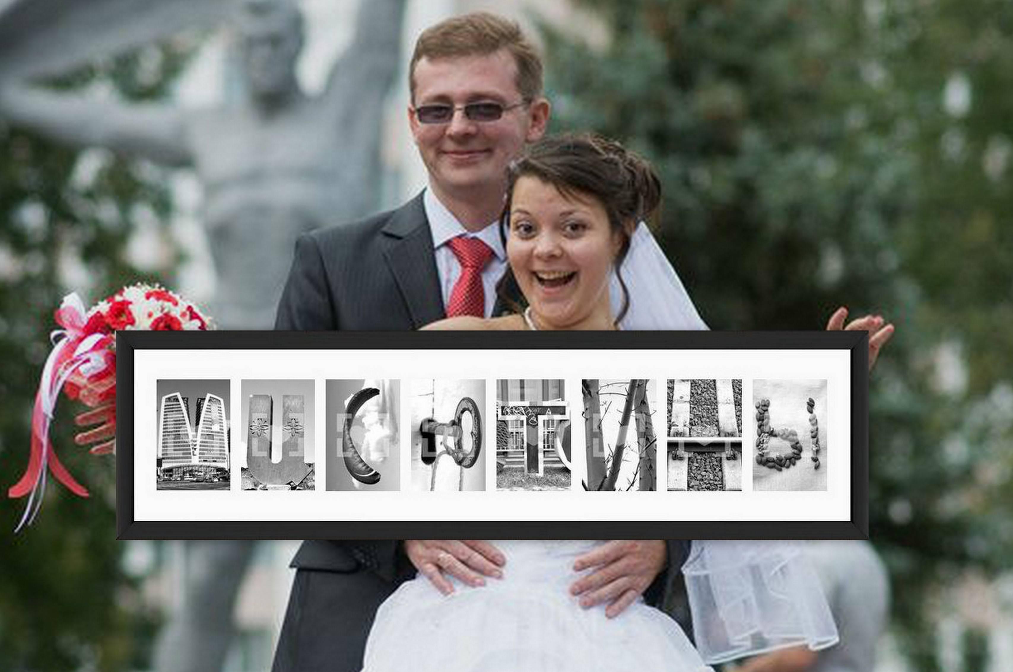 Как сделать фотозону своими руками на свадьбу: пошаговые мастер-классы
