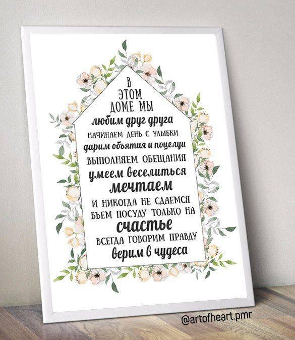 Что подарить гостям на свадьбе?