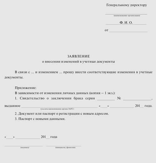 Как получить дубликат свидетельства о браке: порядок восстановления документа через загс, мфц и госуслуги