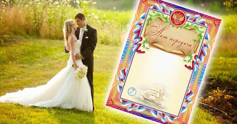 Подготовка к свадьбе за месяц: план для смелых пар