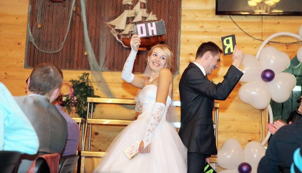 Как сыграть свадьбу без торжества и банкета?
