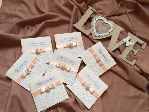 Пригласительные на свадьбу: шаблон, образцы, в фотошопе, готовые, черно-белые, фото, видео