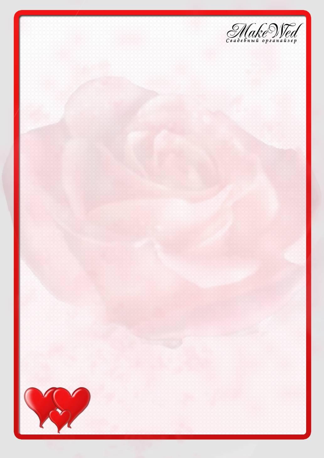 Романтичные традиции: свадебные клятвы
