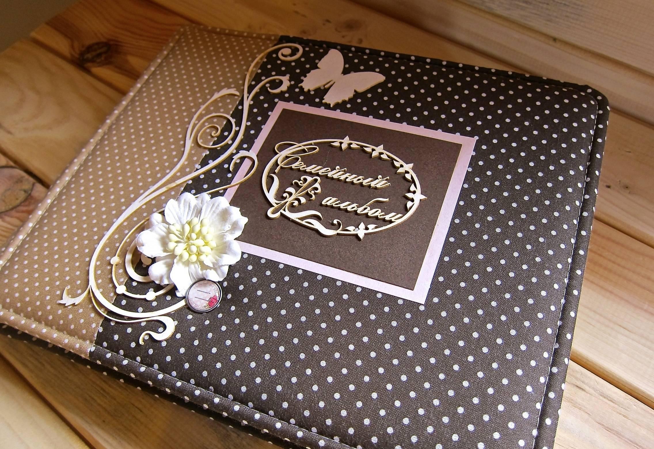 Что дарят на бумажную свадьбу