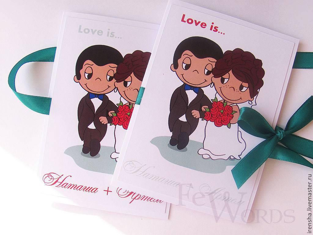 Оригинальное приглашение на свадьбу в прозе и стихах. как составить текст приглашения на корпоративный праздник