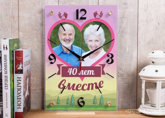 40 лет - рубиновая свадьба