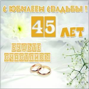 Сапфировая  свадьба: сколько лет, что подарить? годовщина свадьбы (45 лет совместной жизни): какая свадьба?