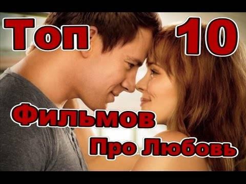 Самые смешные русские комедии про свадьбу
