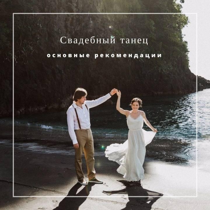 Свадебная музыка: советы по выбору и идеи композиций