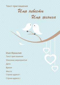 Оригинальные пригласительные на свадьбу: изучаем детально