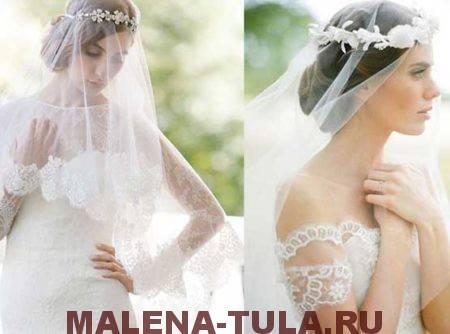 Свадебный стиль невесты