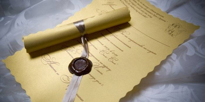 Приглашения на свадьбу своими руками + шаблоны