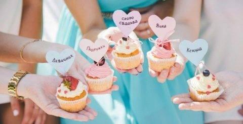 Что подарить на девичник невесте?