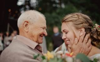 Тосты на жемчужную свадьбу