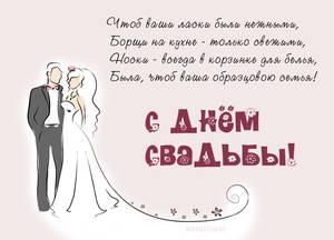 Поздравления на свадьбе подружек невесты как интересный и уникальный подарок на долгую память