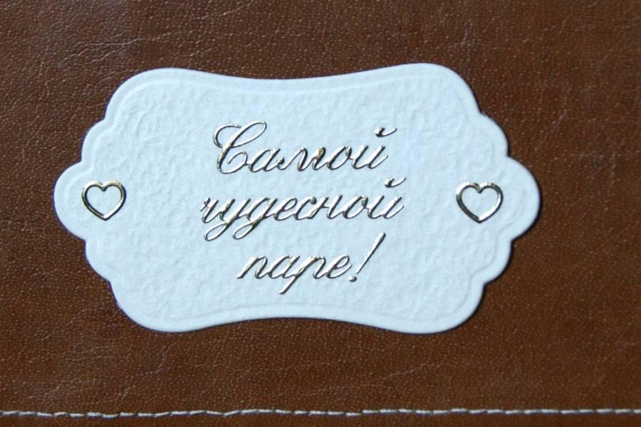 Поздравление с бракосочетанием в стихах красивые короткие