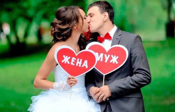 Подача заявления в загс на регистрацию брака