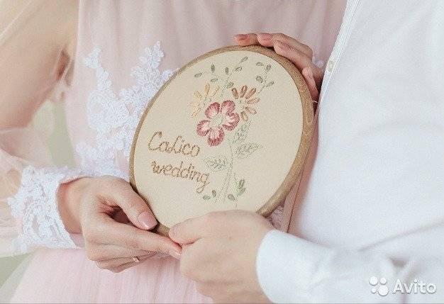 Ситцевая свадьба: празднуем так, чтоб дожить до золотой!